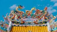 Phuket Religion Gallery