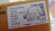 Phuket Post