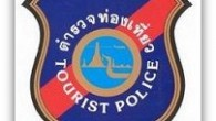 Thai Tourist Police